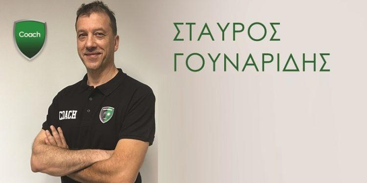 Λύση συνεργασίας του Α.Σ.Μακεδονικού με τον προπονητή Σταύρο Γουναρίδη
